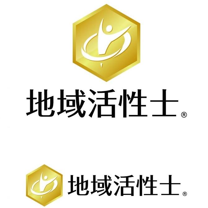 地域活性士ロゴ