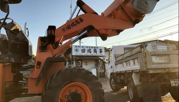 田端商事 積み込み かっこいい 砕石販売