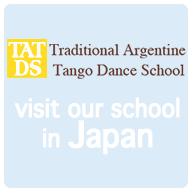 visit our school in Japan