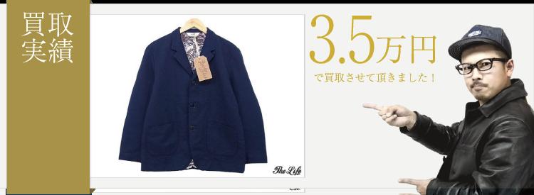 15SS TENDERLOIN T-S.S JKTシアサッカージャケットS/I.BLUE/テーラードを3.5万円で買取させて頂きました。