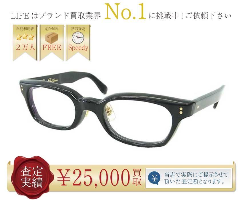 テンダーロイン×白山眼鏡高価買取!IN THE WIND サングラス 高額買取!