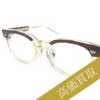 テンダーロイン高価買取 ×白山眼鏡 T-JERRY眼鏡クリアー キハク サングラス 高額査定!
