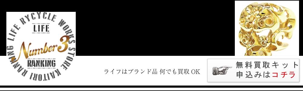 T-SKULL RING ボルネオスカルリング Size:#19 / 8K / Gold / 正規取扱店レシート付属 12万円買取